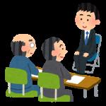 【転職活動】プロが教える効果的な面接テクニック/対策|前日・当日、面接直前に出来る効果的な面接準備とは?